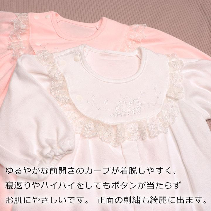 赤ちゃん 新生児 服