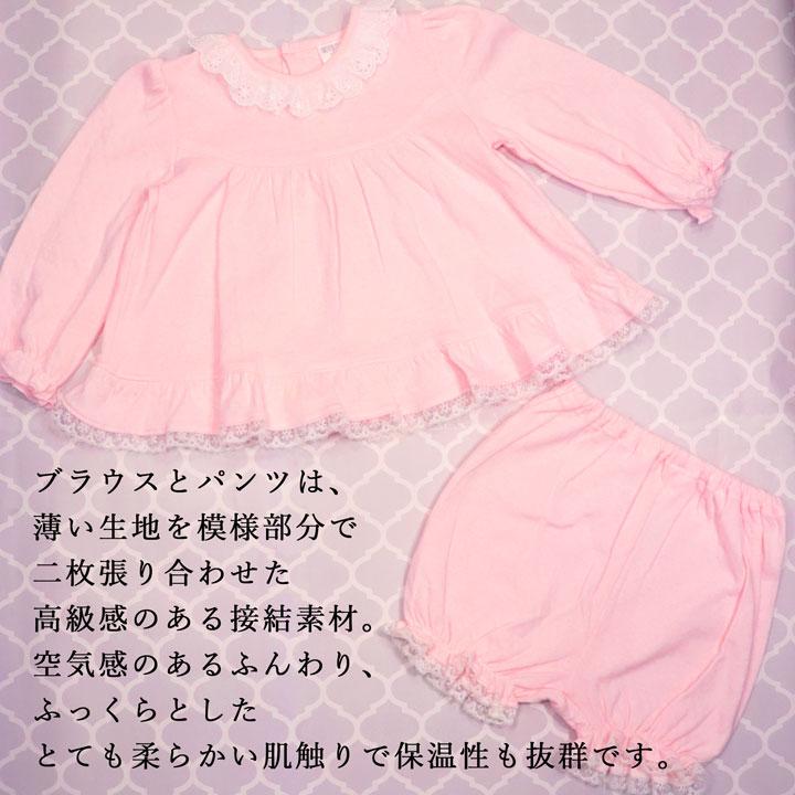 赤ちゃん 服 80