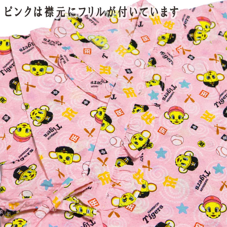 阪神タイガース ベビー甚平