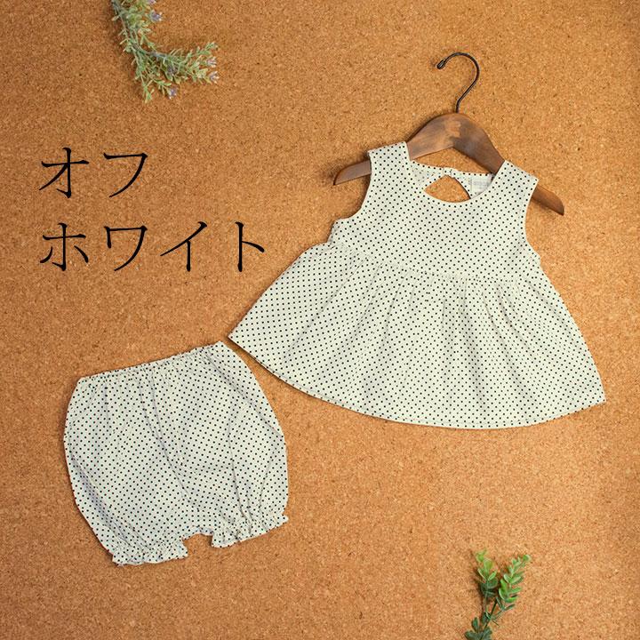 夏服 ベビー 日本製